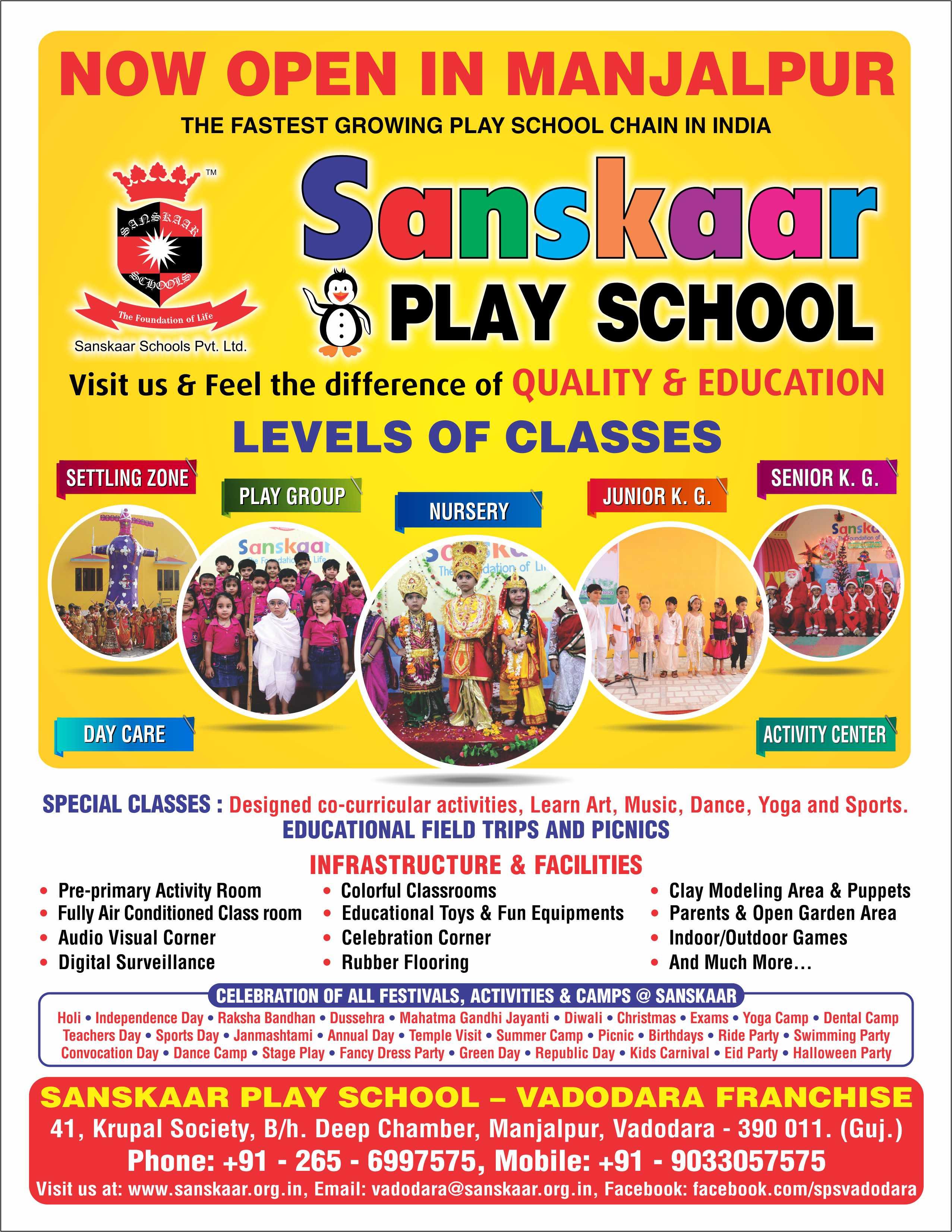 Sanskaar Play School Vadodara Helpline